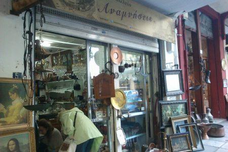 Τα παλιατζίδικα της Θεσσαλονίκης - e8d492c8a42