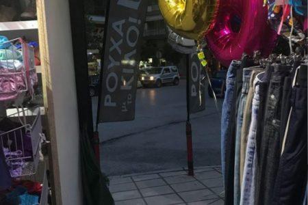 Ολονύχτιο shopping therapy σε μαγαζί της Τούμπας - 5b3b0439be2