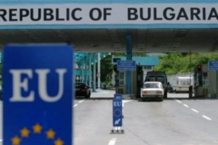 839030a52d7 Στα 5 δισ. οι πωλήσεις εταιρειών ελληνικών συμφερόντων ετησίως στη Βουλγαρία