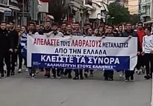 Γιαννιτσά