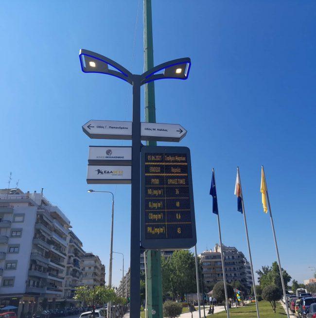Νέα όψη στο πάρκο της Ανθέων – Ο Δ. Θεσσαλονίκης γιορτάζει την Ημέρα Περιβάλλοντος (ΦΩΤΟ), φωτογραφία-1