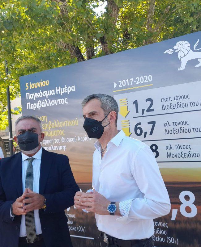 Νέα όψη στο πάρκο της Ανθέων – Ο Δ. Θεσσαλονίκης γιορτάζει την Ημέρα Περιβάλλοντος (ΦΩΤΟ), φωτογραφία-2