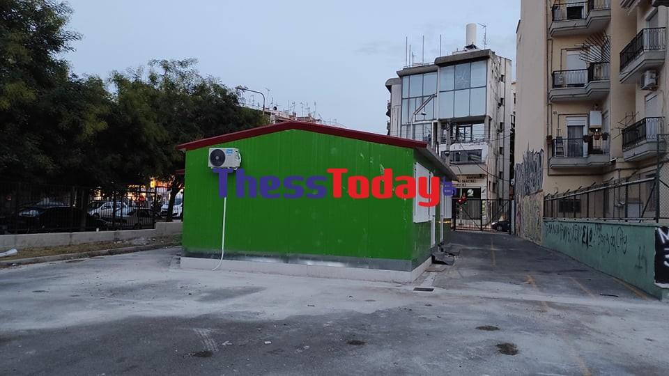 Θεσσαλονίκη: Τοποθετήθηκε το Kibo στο 90ο Δημοτικό – Μεγάλη οργή των γονέων (ΦΩΤΟ), φωτογραφία-4